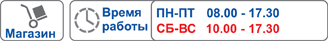 Ламбо-петли универсальные (установочный комплект) тип 1